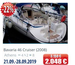 Bavaria 46 Cruiser (2008)