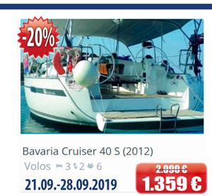 Bavaria Cruiser 40 S (2012)