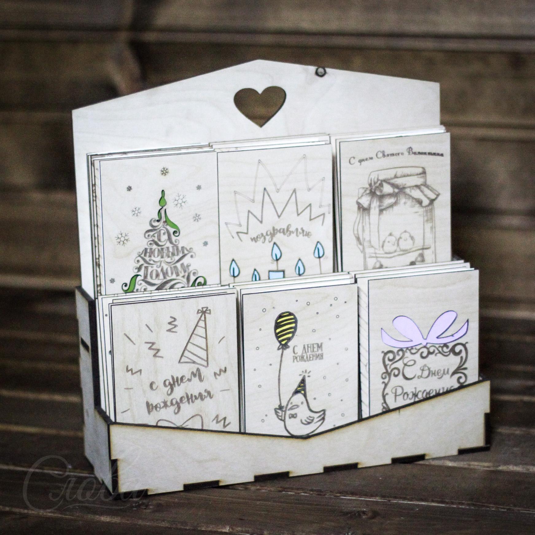 Подставка под открытки деревянная макет