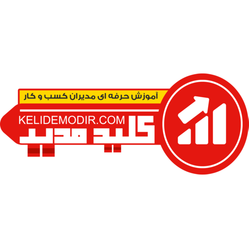 http://www.kelidemodir.com/product/teacher/
