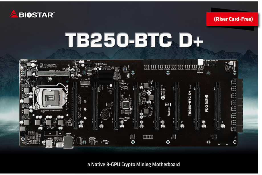 Biostar News ::IPC Manufacturing, Industrial PC Motherboard