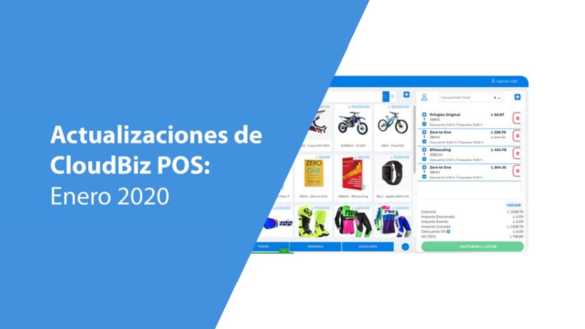 Actualizaciones de CloudBiz POS: Enero 2020