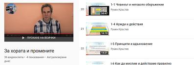 Видеозаписи от 10 урока